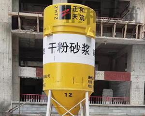 贵州贵阳清镇地图_水泥基【价格 批发 公司】-贵州正和天筑科技有限公司